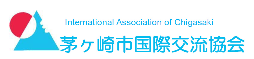 International Association of Chigasaki